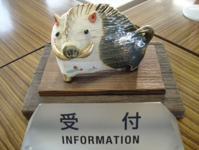 秋田県合同就職面接会に参加します。
