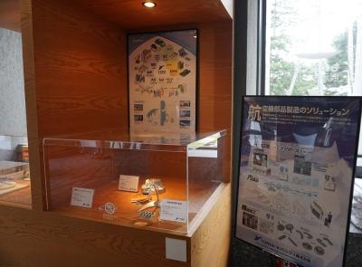 県庁第二庁舎ものづくり展示ホール 展示のお知らせ