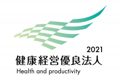【広報】経済産業省より健康経営優良法人として継続認定されました。