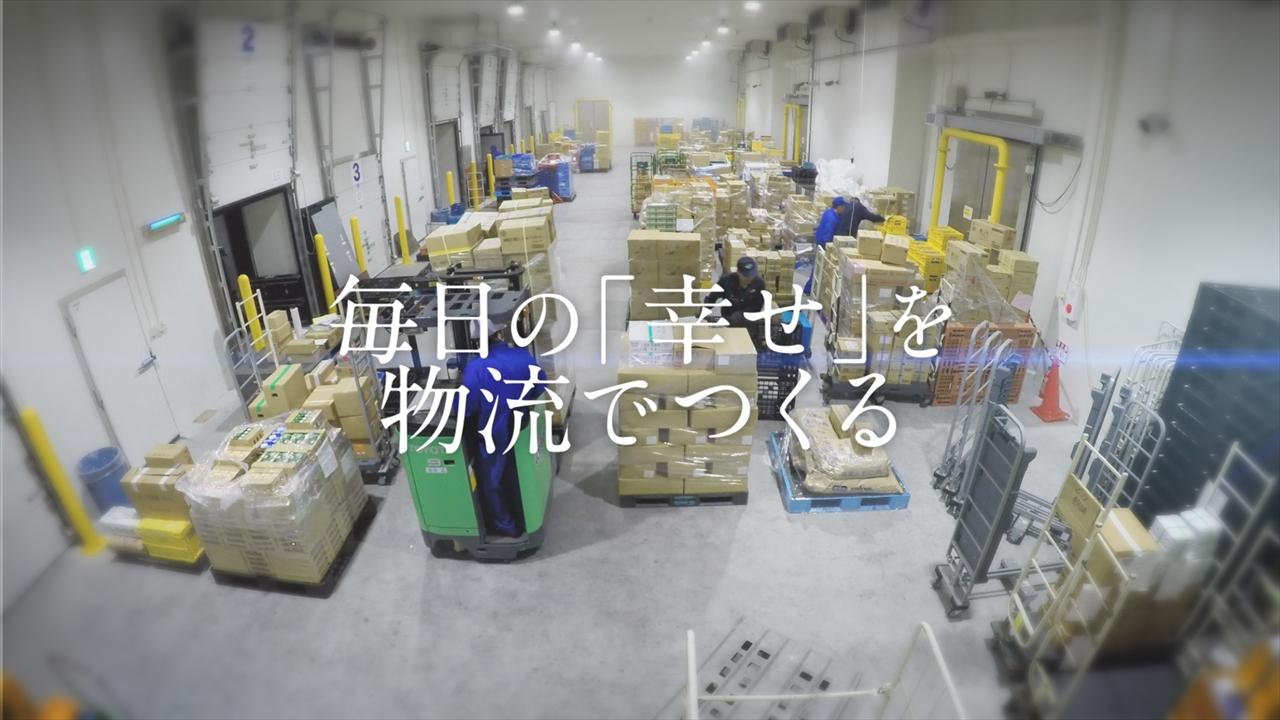 動画サムネイル:【4作目】YOKOUN テレビCM