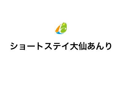 コムコの採用情報・募集中の求人【転職会議】