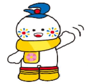 大仙市 Aターン就職活動支援事業(学生も対象)