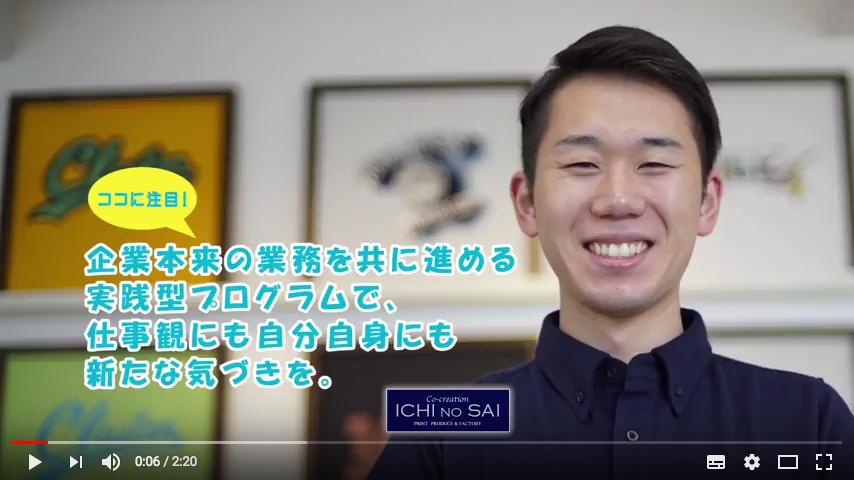 動画サムネイル:有限会社ぬまくら