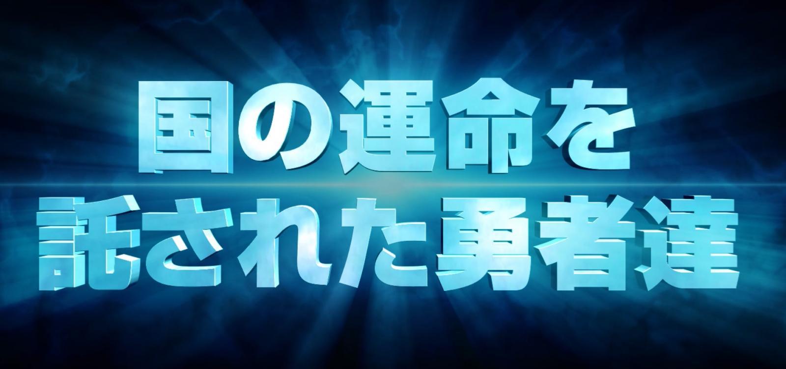 動画サムネイル:リクルートスペシャル動画 ~トクミツクエスト編~