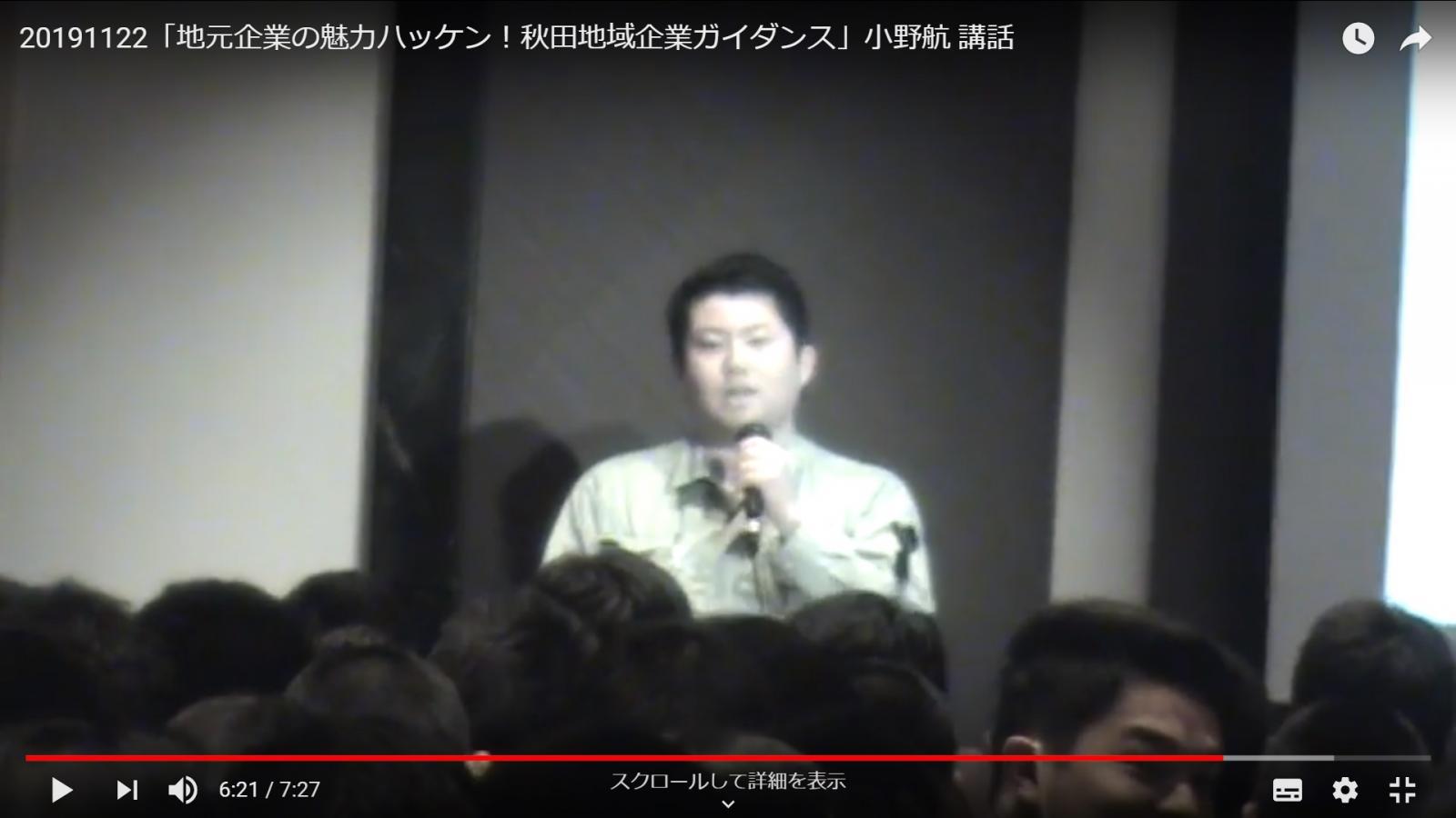 動画サムネイル:(株)清水組 先輩社会人からのメッセージ