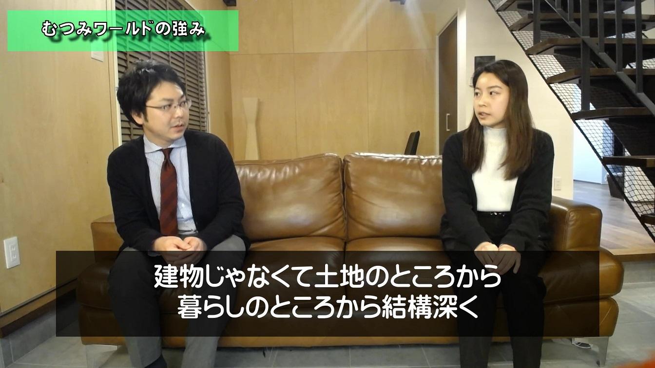 動画サムネイル:先輩社員インタビュー【設計士ver】